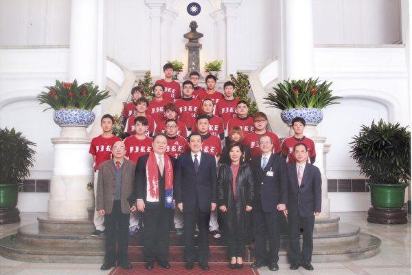 馬英九總統召見吳鳳科大消防系壘球隊